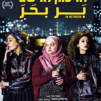 Zwischen Unterdrückung und Party – Maysaloun Hamouds «In Between»